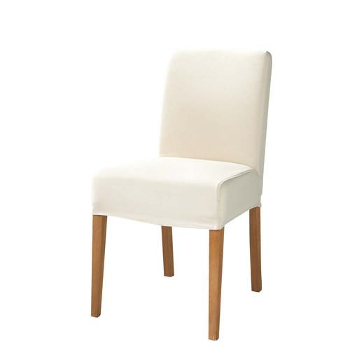 Chaise lounge maisons du monde - Chaise maison du monde ...
