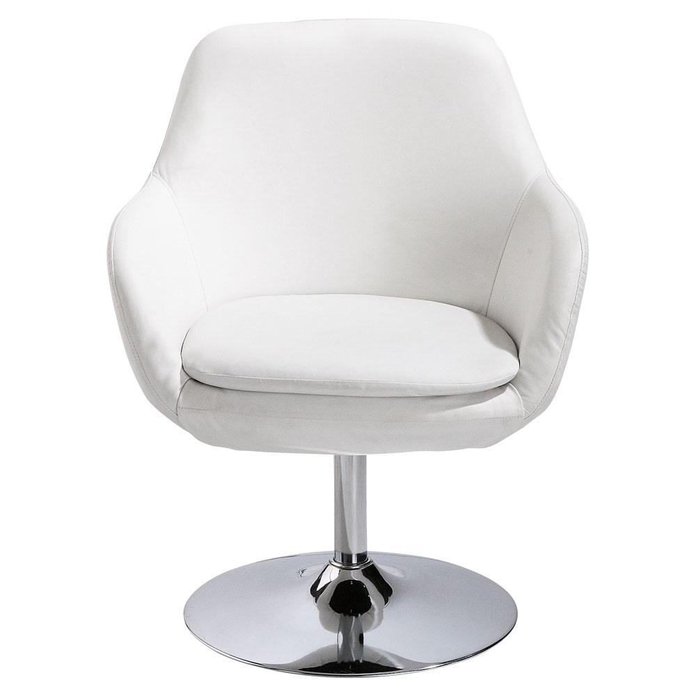 fauteuil en polyuréthane blanc ginko | maisons du monde - Chaise Tulipe Maison Du Monde